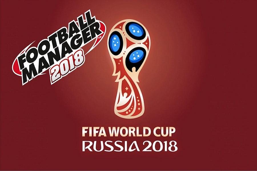 Το Football Manager 2018 ανέδειξε… Παγκόσμιο Πρωταθλητή! | Sportsking.gr