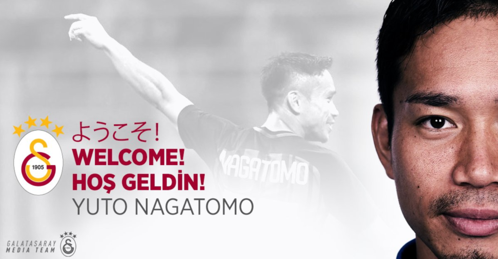Επίσημο: Στη Γαλατά ο Ναγκατόμο! | Sportsking.gr