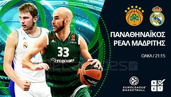 Στοίχημα: Υπερασπίζεται το ΟΑΚΑ ο Παναθηναϊκός | Sportsking.gr