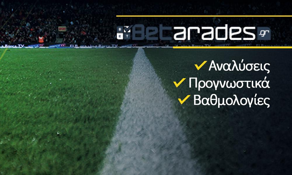 Στοίχημα: Παίρνει τη νίκη η Παλέρμο   Sportsking.gr