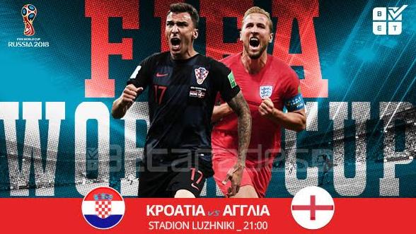 Στοίχημα: Παίρνει την πρόκριση η Αγγλία (video) | Sportsking.gr