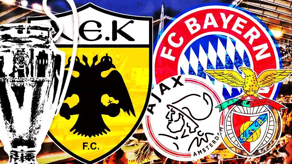 Champions League – 5ος όμιλος: Ξεκάθαρο φαβορί και «κιτρινόμαυρο» χρώμα | Sportsking.gr