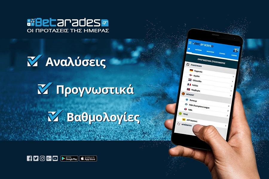 Στοίχημα: «Στήριγμα» η Αζαξιό! (vid) | Sportsking.gr